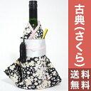 Ac kimono sakura