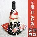 Ac kimono senhm