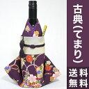 Ac kimono temari
