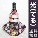 Ac kimono teru