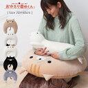 ラッピングOK 授乳クッション ビーズクッション。一緒にお昼寝 園田 三村 戸田 阿部 黒部 ぬいぐるみ 猫 ネコ かわい…