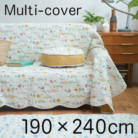 ウォッシュキルト マルチカバー長方形L マルチカバー キルト 190×240cm