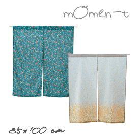 mOmen-tポピー ミモザ のれん 暖簾 カーテン プレゼント ギフト 母の日 誕生日 85×100cm 日本製 ホワイト アイボリー グリーン グレー