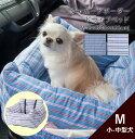ジャカードボーダー ドライブベッド W45×D40×H25cm ボーダー ペット用 ベッド 犬 いぬ イヌ 猫 ねこ ネコ オシャレ おしゃれ インテリア
