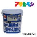 補修材|アサヒペン|コンクリートカベ用防水樹脂モルタル C006グレー系 4kg