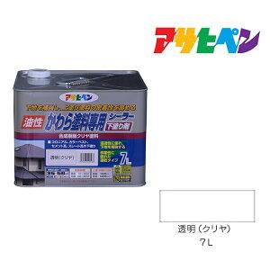 かわら塗料専用シーラー|7L|透明(クリヤ)|アサヒペン|