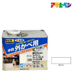 カベ専用塗料 アサヒペン 水性外カベツヤ消し 7L ホワイト