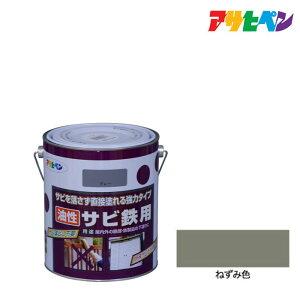 油性塗料|アサヒペン|油性サビ鉄用 1.8L グレー サビの上からそのまま塗れる