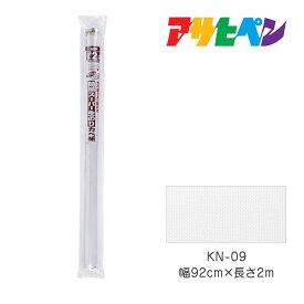 簡単スーパー生のりカベ紙 92cmX2m KN-09 壁紙