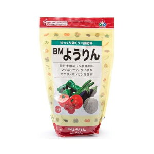 BMようりんST|700g|朝日工業|ガーデニング 園芸用品 リン酸肥料