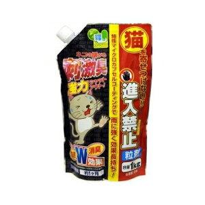 猫進入禁止粒剤|1kg|共福産業|ガーデニング 園芸用品 ネコ対策 猫対策 ネコ除け 猫除け