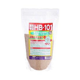 顆粒HB-101 1kg フローラ ガーデニング 肥料 家庭菜園