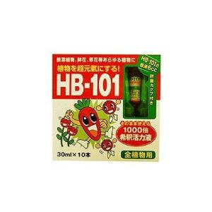 HB−101 1000倍希釈活力液フローラ30mlX10 |園芸用品・ガーデニング 肥料