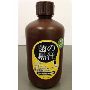 ヤサキ 菌の黒汁 1L|園芸用品・家庭菜園 連鎖障害の改善や植物の成長に
