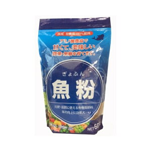 大協肥糧|単肥シリーズ 魚粉|600g 肥料