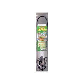 虫よけ&保温カバーセットM|1セット入|フォレスト|園芸用品 ガーデニング用品