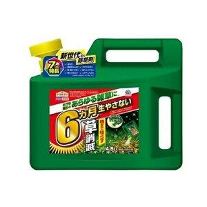 アースカマイラズジョウロヘッド草消|4.5L|アース製薬|ガーデニング 園芸用品 防虫剤