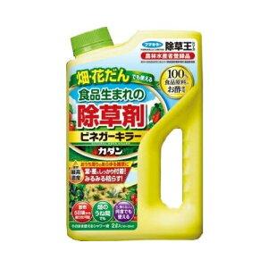 カダン除草王ビネガーキラー|2L|フマキラー|ガーデニング 園芸用品 除草剤