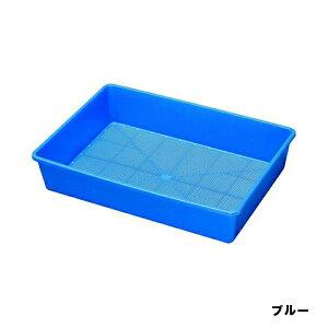 育苗箱 B型深|ブルー|大和プラスチック|園芸用品・ガーデニング用品
