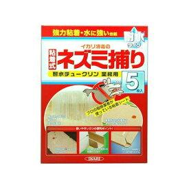 耐水チュークリン業務用イカリ消毒5枚入  園芸用品・ガーデニング ネズミ捕り ネズミ対策 ネズミ駆除