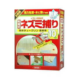耐水チュークリン業務用|10枚入|イカリ消毒|ガーデニング 園芸用品