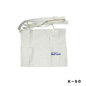 果実掛袋用バッグエプロン|K−50|一色本店|園芸用品・ガーデニング用品