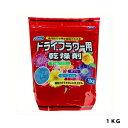 (送料無料)ドライフラワー用乾燥剤 1 豊田化工 園芸用品・ガーデニング用品
