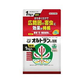 住友化学園芸|オルトラン粒剤 袋入|1kg 害虫対策