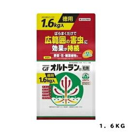 オルトラン粒剤 袋入 徳用|1.6|住友化学園芸|園芸用品・ガーデニング用品