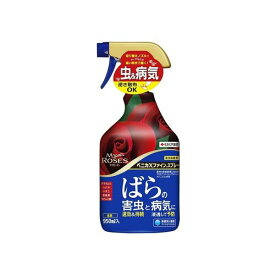 ベニカXファインスプレー 950ml 住友化学園芸 園芸用品 ガーデニング用品 ばら用殺虫殺菌剤