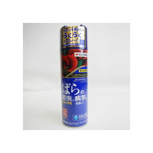 ベニカXファインエアゾール|450ml|住友化学園芸|園芸用品 ガーデニング用品 バラ用 殺虫剤