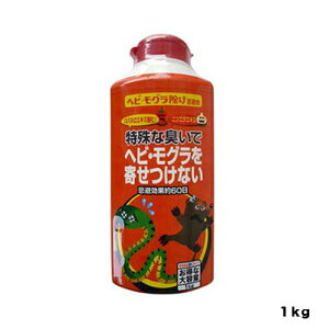 (送料無料)ヘビ・モグラ除け忌避剤 1KG トヨチュー 園芸用品・ガーデニング用品 害獣対策