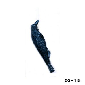 (送料無料)コワガラス EG−18 ミツギロン 園芸用品・ガーデニング用品 害鳥対策