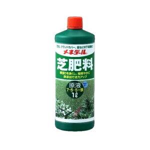 芝肥料原液|1L|メネデール|ガーデニング 園芸用品