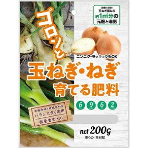 KA玉ねぎ・ねぎを育てる肥料 200G 朝日アグリア  ガーデニング 園芸用品 家庭菜園●
