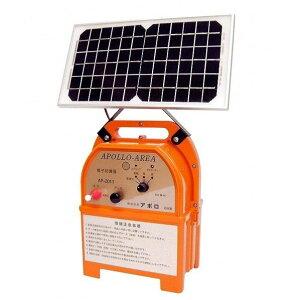(送料無料)エリアシステム本体ソーラータイプ|AP-2011-SR|アポロ|バッテリー充電 ソーラーパネル ※メーカー直送