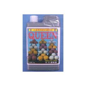 クイーン|1kg|国華園|ガーデニング用品 園芸用品 家庭菜園 大菊用 肥料調整剤