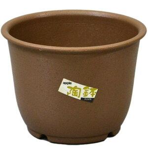 陶鉢 輪型5号 きん茶 アップルウェアー ガーデニング用品 園芸用品 家庭菜園 植木鉢 プランター
