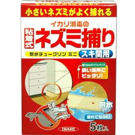 耐水チュークリンミニ スキ間用|5枚入|イカリ消毒|園芸用品 ガーデニング 家庭菜園