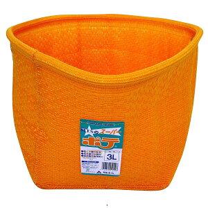 スーパーポテ3L(ヒモ付)|35X30CmH||ガーデニング 園芸用品 家庭菜園 農作作業用かご 籠