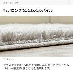 ラグシャギーラグ送料無料rug200×200マイクロファイバーシャギーZ4糸ラグマットシャギー滑り止め北欧カーペットグリーン洗えるホットカーペット