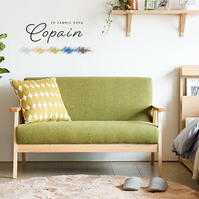 ソファ ソファー 2人掛け おしゃれ 北欧 送料無料 2人掛けソファー 二人掛けソファー 2pソファー 2人用 二人用 二人がけ コンパクト ファブリック 一人暮らし 一人掛け 1人掛け 一人用 1人用 1p かわいい sofa