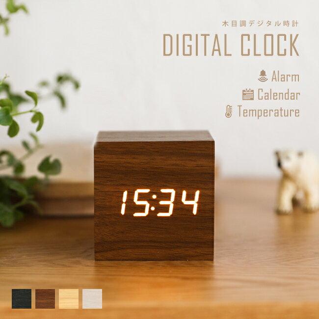 置き時計 置時計 デジタル おしゃれ 北欧 木目調 アンティーク 時計 クロック 目覚まし時計 デジタル時計 アラーム時計 卓上 アラーム 日付 温度 木製 ウッド シンプル インテリア リビング 新築祝い 結婚祝い ギフト