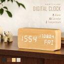 置き時計 置時計 デジタル おしゃれ 北欧 木目調 アンティーク 時計 クロック 目覚まし時計 デジタル時計 アラーム時計 卓上 アラーム 日付 温度 木製 ウッド シンプル インテリア リビング 新