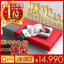 89位:ベッド ダブルベッド 脚付きマットレスベッド 一体型 体圧分散 ボンネルコイル仕様 シングル使いも