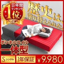【1万円以上で300円OFFクーポン】 ベッド シ...