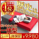 【1000円オフで9980円★1/23 23:59まで】 ベッド シングルベッド 脚付きマットレスベッド 送料無料 一体型 体圧分散 …