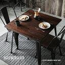 ダイニングテーブル テーブル 送料無料 幅80cm 2人掛け 高さ75.5cm ダイニング用 食卓用 おしゃれ 2人用 二人用 正方形 木製 無垢材 ヴィンテージ ビンテージ アンティーク 西海岸 ブ