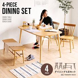 ダイニングテーブルセット 送料無料 北欧 ダイニングテーブル ダイニング ダイニングセット 4点セット 135cm幅 4人用 ダイニングチェア ベンチチェア