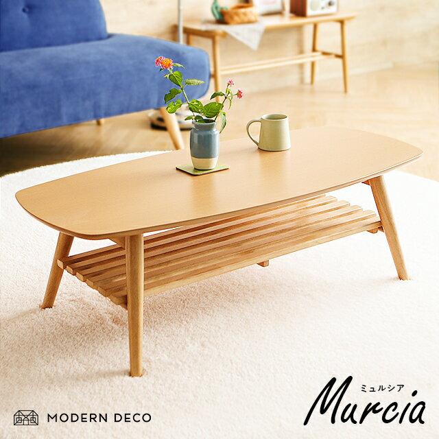 テーブル 送料無料 ローテーブル センターテーブル 北欧 折りたたみ 脚 木製 ウォールナット リビングテーブル ナイトテーブル 木製テーブル モダン ナチュラル シンプル カフェ風